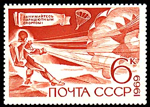 Russian stamps 1969